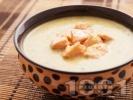 Рецепта Картофена крем супа със сьомга и течна сметана
